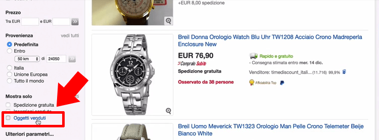 Tutorial controllare concorrenza su eBay
